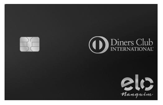 CC MinhaSalaVIP ELODinersClub - Confirmado: As 10 visitas às Salas VIP Diners do cartão Elo Diners Club são totalmente gratuitas