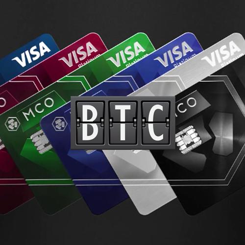MCO CartaoMinhaSalaVIP - BTC | Cartão de moedas digitais dá acesso às salas LoungeKey