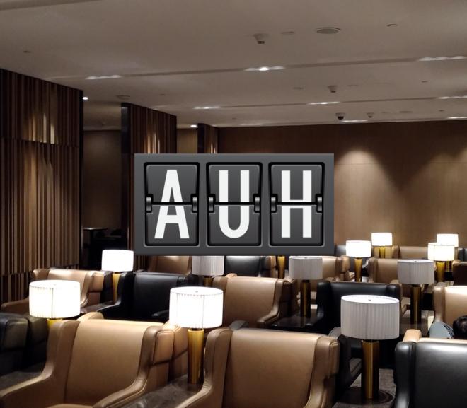 Abu Dhabi Plaza Premium Lounge