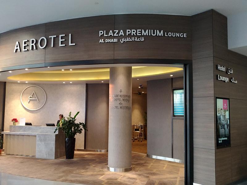 AUH entradalounge - AUH | Al Dhabi Plaza Premium Lounge Abu Dhabi International Airport
