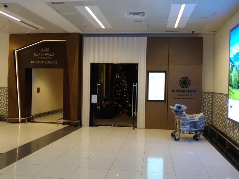 AUH outroslounges - AUH | Al Dhabi Plaza Premium Lounge Abu Dhabi International Airport