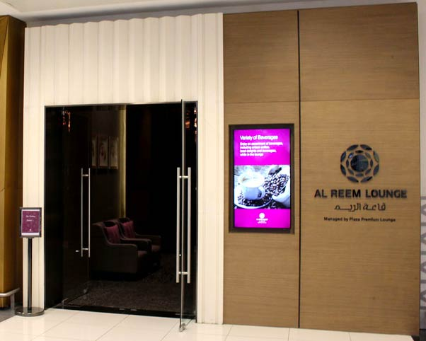AUH AlReem Entrada - AUH | O dia que fomos barrados na porta do lounge