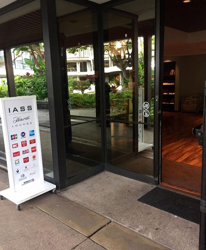HNL IASS entrada - HNL   IASS Lounge Honolulu Airport