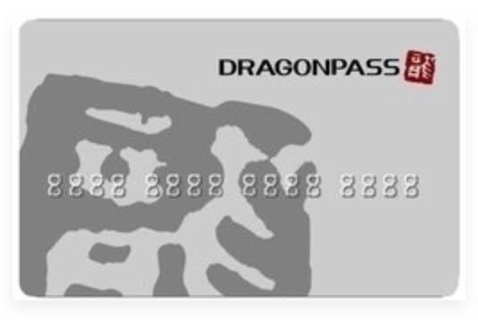 DragonPass cartao MinhaSalaVIP - DragonPass anuncia chegada ao Brasil
