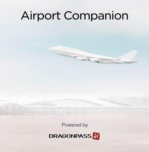 VISA AirportCompanion sq - Conheça o Visa Airport Companion